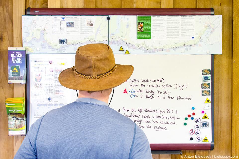Карта West Coast Trail в офисе рейнджеров