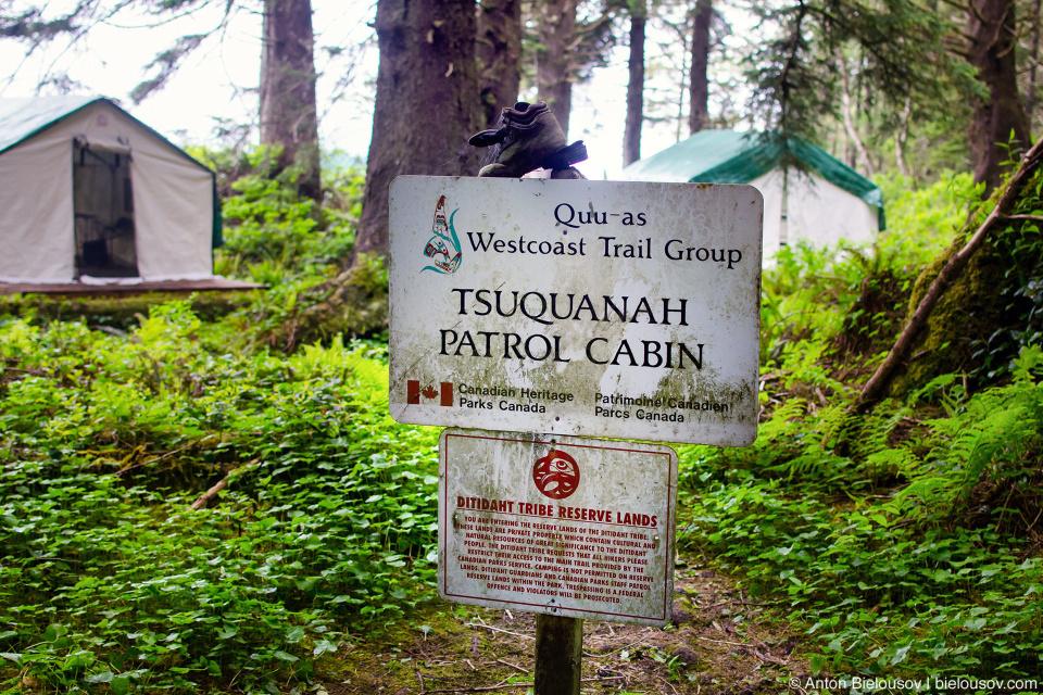 West Coast Trail: Ditidaht Tribe Reserve