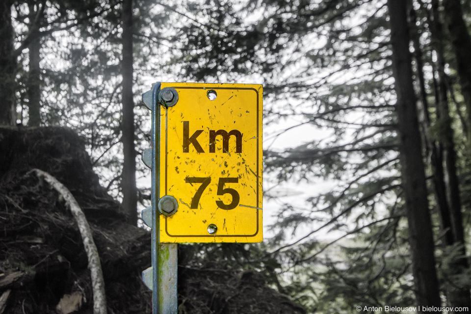 Отметка 75 км на West Coast Trail
