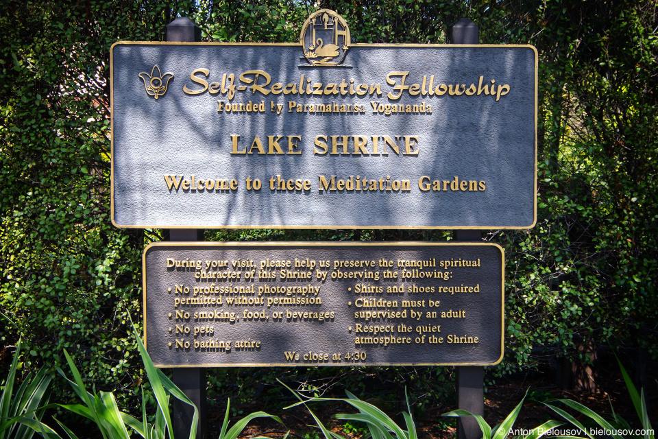 Self-Realization Fellowship LAKE SHRINE Meditation Gardens (Los Angeles)