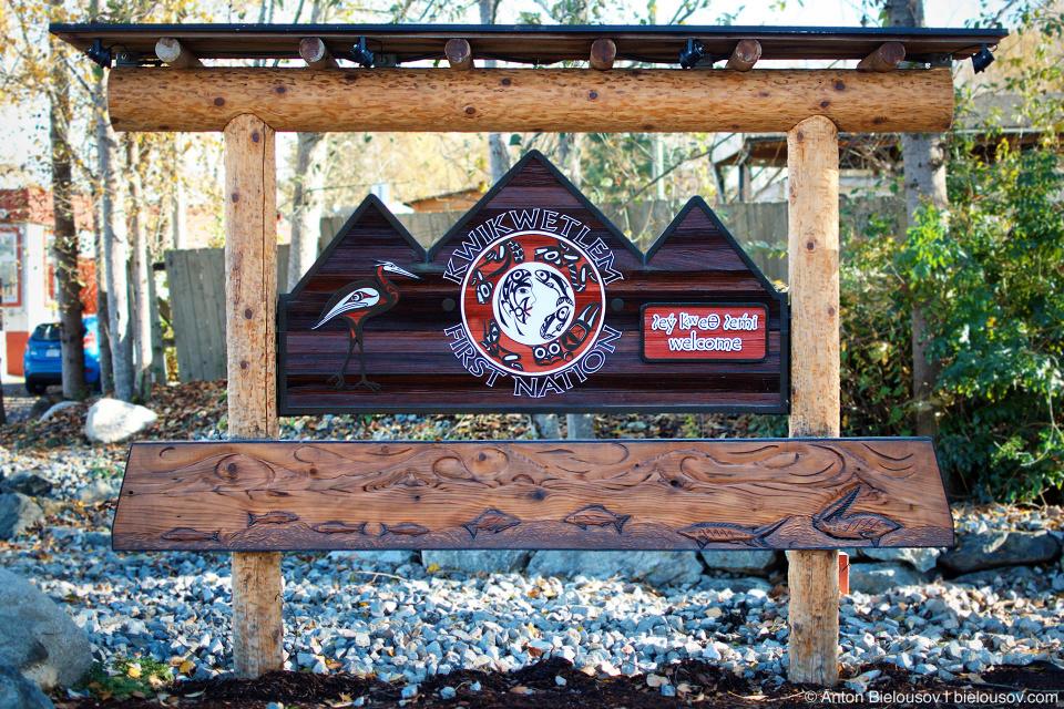 Kwikwetlem (Coquitlam) First Nation