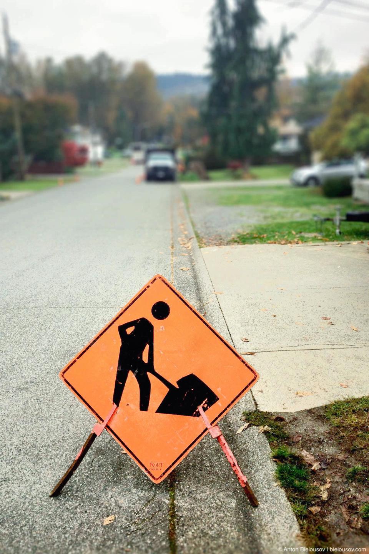 Знак дорожные работы