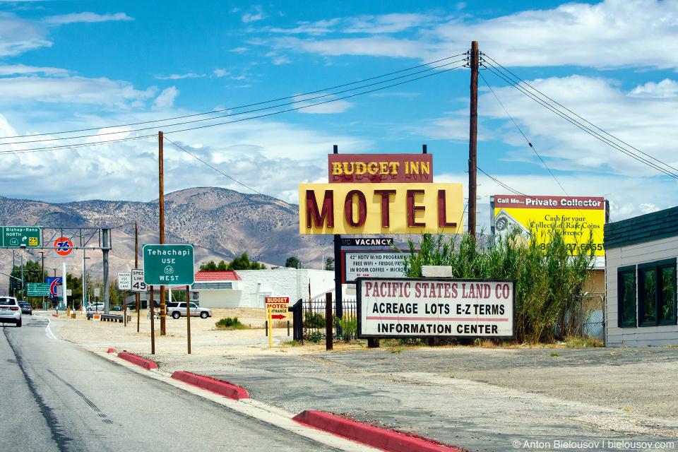 Мотель в Калифорнии