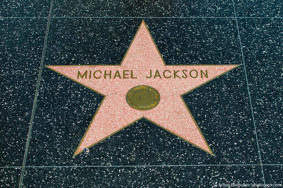Звезда Майкла Джексона на Аллее Славы в Голливуде