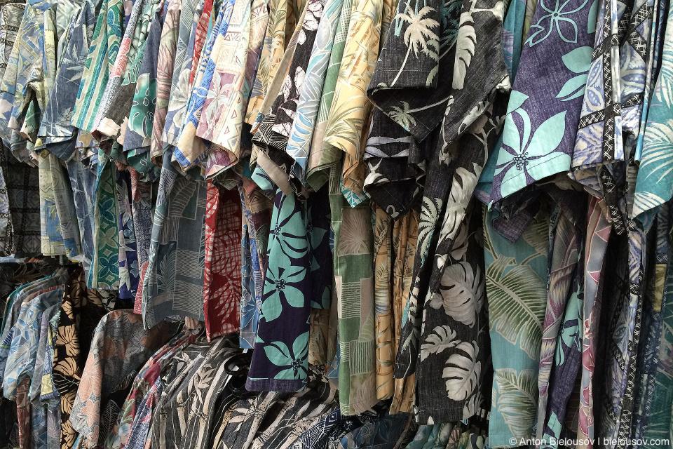 Clothes department in Maui Costco