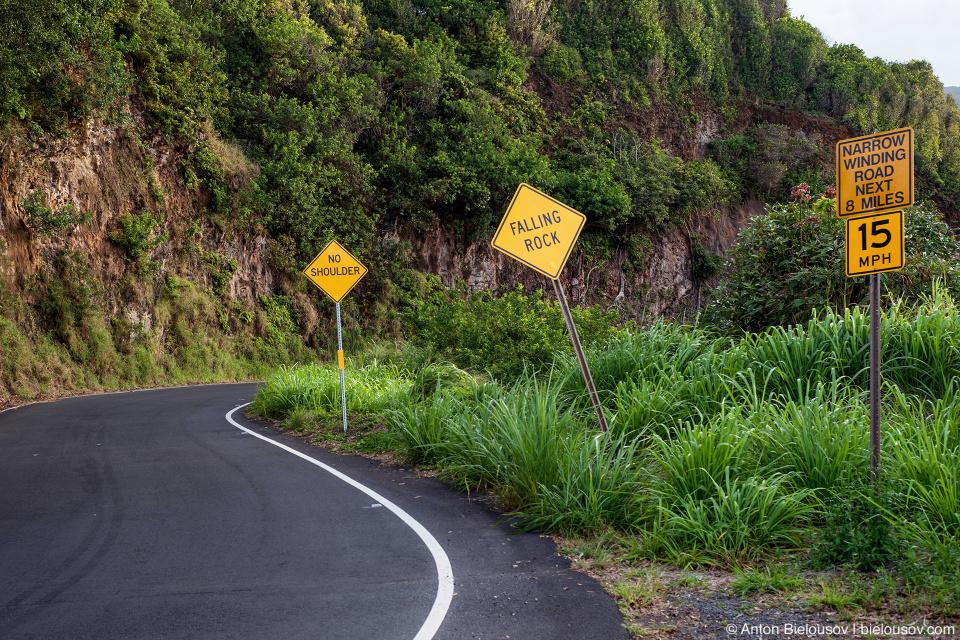 Narrow one-lane Kahekii Highway (Maui, HI)