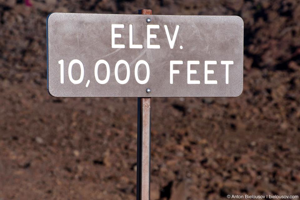 Elevation 10,000 feet, Haleakaka summit (Maui, HI)