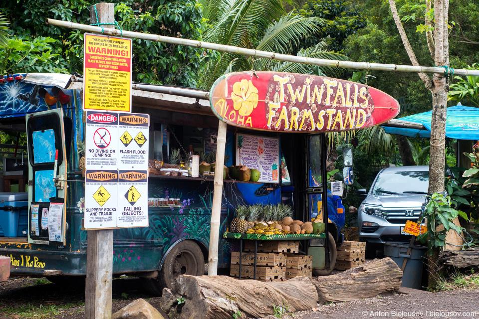 Twin Falls Farmstand (Maui, HI)