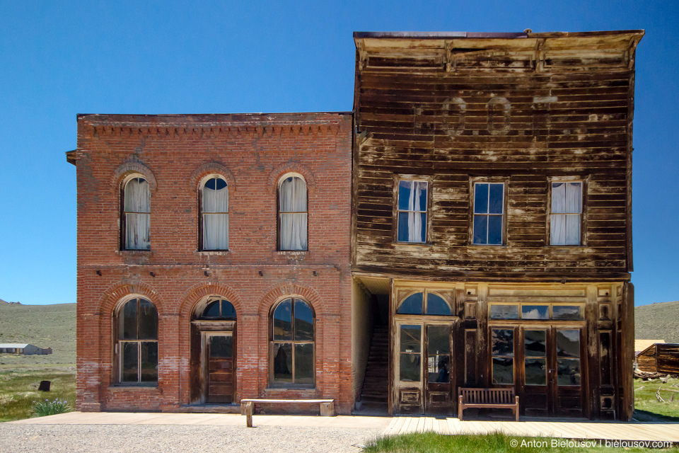 Bodie, CA Post Office (brick building) and the Odd Fellows Hall (wooden)