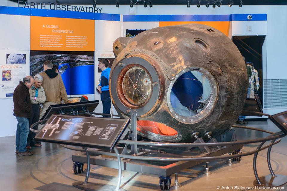 Seattle Museum of Flight: 2009 Soyuz TMA-14
