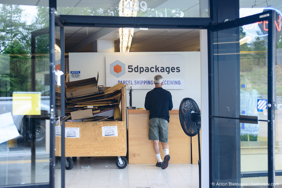 5dpackages Office (Blaine, WA)