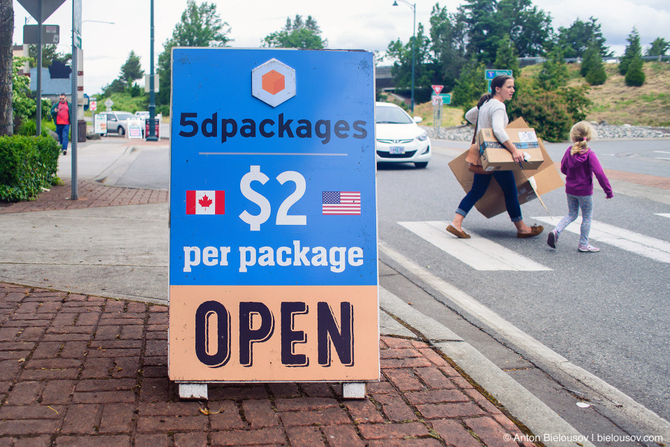 5dpackages Sign (Blaine, WA)