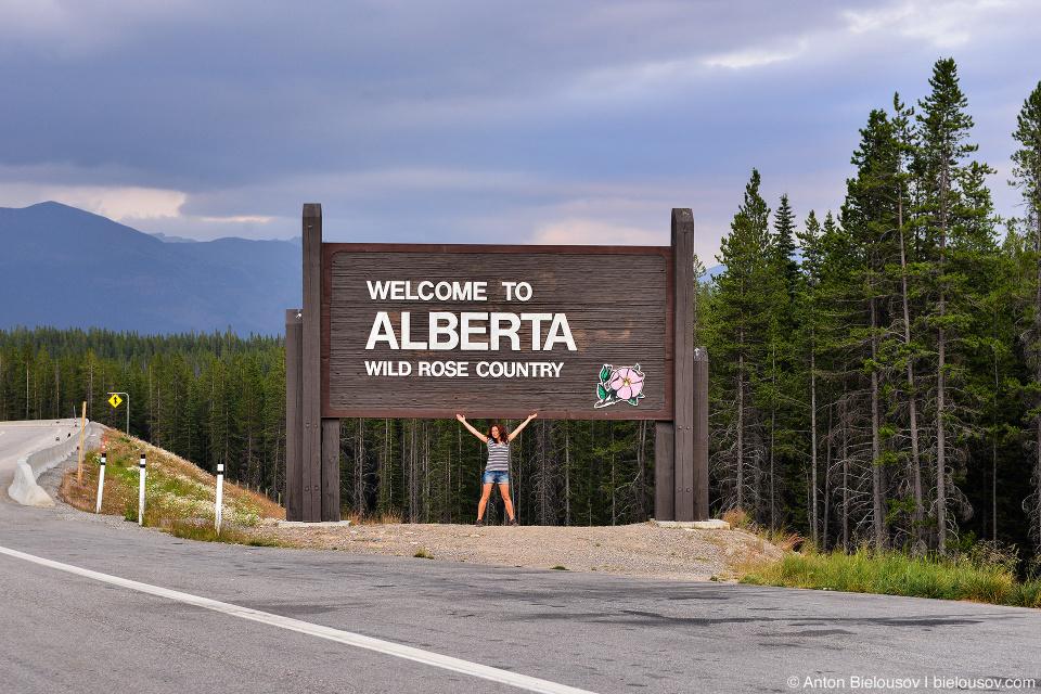 Граница Британской Колумбии и Альберты