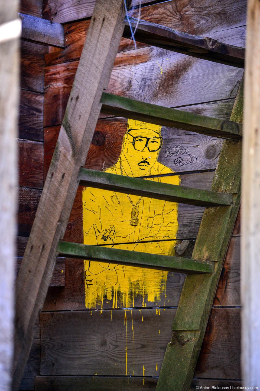 Graffiti in Osoyoos decayed farm