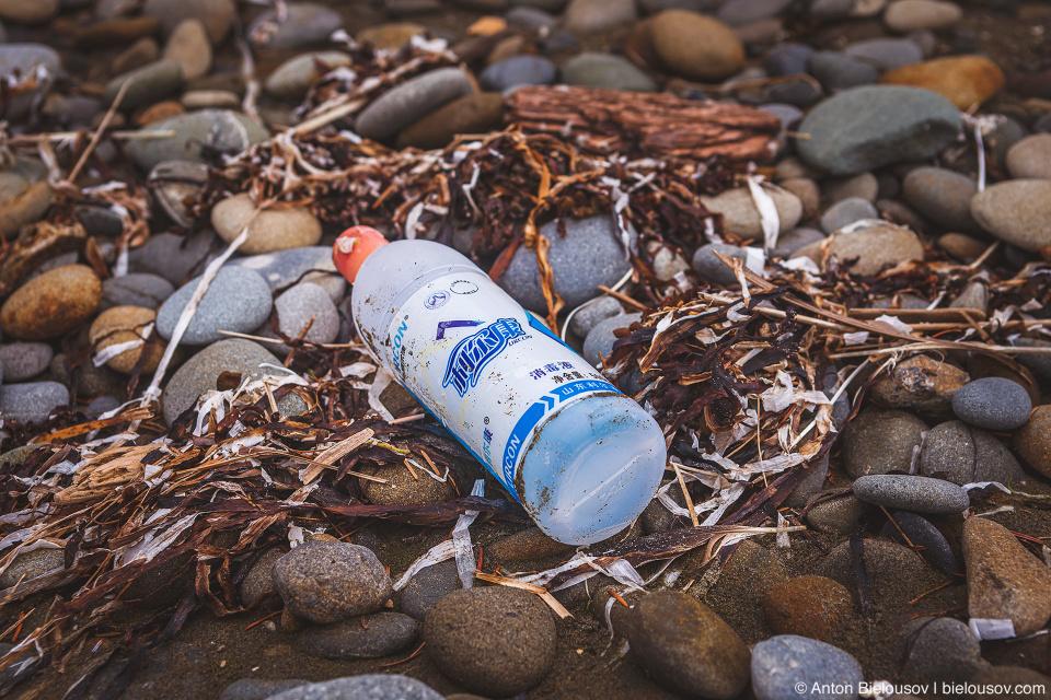 Chinese Lircon bottle on the beach