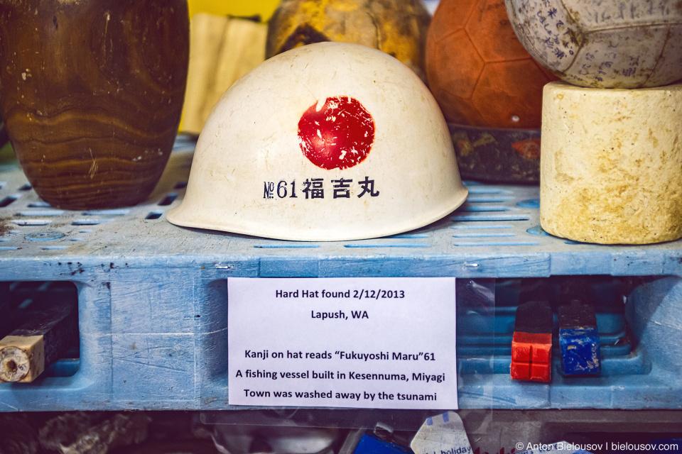 2011 Japan Tsunami hard hat at John's Beachcombing Museum, Forks, WA