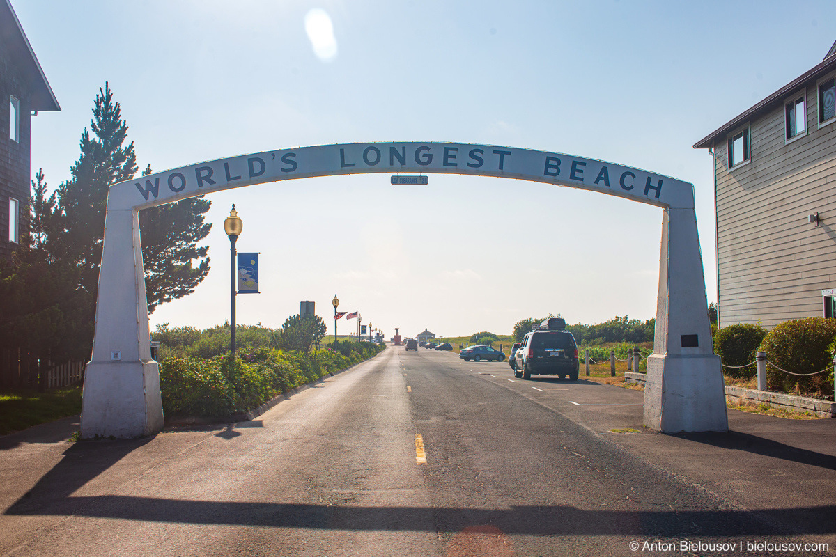 Long Beach: World Longest BEach